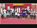 【手描き+MMDA3!】カントクと劇団員24人で『ニュースA3!』【祝3周年】