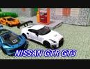 【コマ撮り】GT3車両ガチンコレースバトル