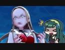 【ポケモン剣】東北姉妹とガラルの旅!#11【VOICEROID実況】