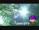 青森テレビ ( ATV ) クロージング&オープニング (おまけつき)