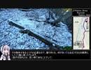 辺室山RTA (00:49:35)