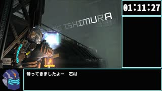 【WR】Dead Space 2 zealot NG any% RTA 2:03:01【ゆっくり解説】part7