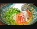 【カニカマ×サバ缶×炊き込みご飯】が過去最高級に美味しかったけどなんか変なノリだった