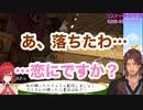 第14位:【マリカ対決】ベルアンてぇてぇ配信(未遂)まとめ