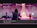 【ニコ生】もこう『あああ』7/8【2020/01/26】
