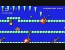 【スーパーマリオメーカー2】スーパー配管工メーカー part126【ゆっくり実況プレイ】