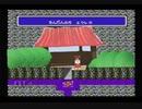 禁断の地エウレカ神社.FF3
