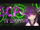 きりたんのSCPテレビショッピング 13