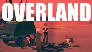 【ゆっくり実況】 拝啓 Overland#2
