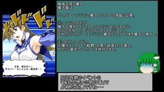 【ゆっくり実況】タッグデュエル(GX杯)に挑戦!
