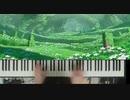 メイドインアビスOP 「Deep in Abyss」弾いてみた 【ピアノ】