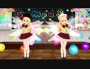 【東方MMD】リリーホワイト×リリーブラック「すーぱー☆あふぇくしょん」学生服Ver