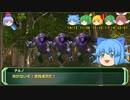 剣の国の魔法戦士チルノ10-5【ソード・ワールドRPG完全版】