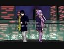 Pretender/Jazz Arrange cover feat.結月ゆかり
