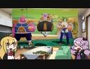 #3 ドラゴンボールZカカロットを原作と比較しながら実況プレイ フリーザ編その1【ボイスロイド実況】