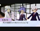 【遊戯王VRA5DXAL】XYZな東京鬼祓師!第四話 part.4