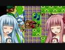 【夢をみる島DX】夢を旅する琴葉姉妹Part6【VOICEROID実況プレイ】