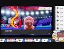 【ポケモン剣盾】ちゅー(鼠)ポケ+寅!☆!パでガラルルーキーズ・5【ゆっくり実況】