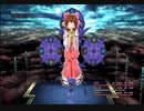 Seymour Avatar Shrine FamiTracker
