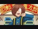 ゲゲゲの鬼太郎(第6作) 第90話 アイドル伝説さざえ鬼