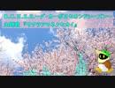 【カバー&打ち込み伴奏】サクラアマネクセカイ【D.C.Ⅱ.S.S.~ダ・カーポⅡセカンドシーズン~】