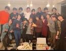 【全員集合!!】キャスコハウス2020大新年会!!【特別編】