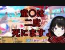 【ガシャ編】オタク特有の早口でアイドルを語る月ノ美兎P【デレステ】