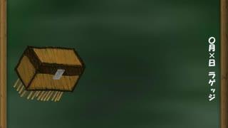 [Minecraft]Mod村 その1 [ゆっくり実況プレイ]