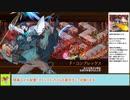 城プロRE】ヘルの遊戯場 ~ムスペルヘイム‐Ⅲ~ 周回攻略【ボイロ解説】、★4~5(+改)
