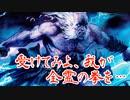 【MTGアリーナ】地雷デッキ研究室 第7回【青赤コントロール】
