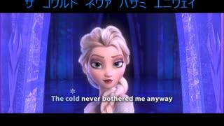 アナ と 雪 の 女王 レット イット ゴー