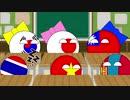 ゆっくりポーランドボール6話「時をかけるポーラン」「肉食系転校生」「カナダは歓迎するよ」「あいさつしただけなのに」