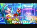 【ニコカラ】マイマイマイ(买买买)【初音ミク】[Mitchie M]_OFF Vocal (Cho.有り)