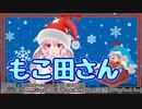 """【アイドル部】電脳少女さんに""""めめめ""""と呼ばれたい""""めめめちゃん""""【電脳少女シロ】"""