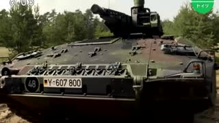 ドイツ連邦軍年次報告書...国防委員が実戦
