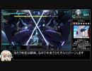【switch版】ICEY 100%RTA 1:47:20 part 3/4【ボイロ解説】