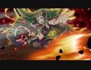 【スマブラSP】大乱闘スマッシュブラザーズSPECIAL アルティメット追加BGM集 - 8