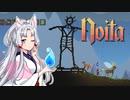 第93位:【Noita】 ちゅわぁ MAG18 【VOICEROID】