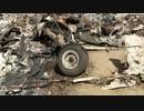NTSBがコービー・ブライアントが死亡したヘリ墜落現場映像を公開
