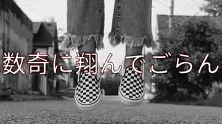 秘封が暴くSCP pt.44 【死回】