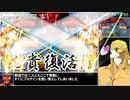 【WR】超兄貴~究極無敵銀河最強男~RTA 再走 26分17秒