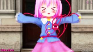 【MMD】軽快に踊るもふもふした小さい生き