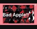 【直撮りmaimai】Bad Apple!! (RED ALiCE Remix) _+AP