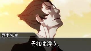 【チームA】ミスカトニック大学にようこそ! part4【ゆっくりTRPG】