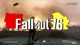 【ゆっくり実況】 Fallout76  part.11