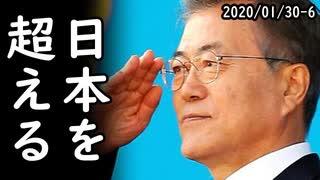 米韓ミサイル指針の制限解除に米国が同意したと韓国が宣言!韓国に偵察・通信衛星を自力で打ち上げる道が開けたとホルホル全開⇒突っ込み殺到w2020/01/30-6