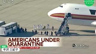 武漢から米国人が帰国..._欧州各国の国民はいつ帰れる?