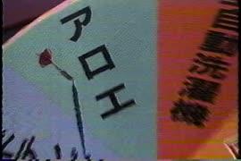 1999年5月のCM集(関テレ水曜夜)part5