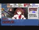 【シノビガミ】ひとくちサルベージ【一話完結】
