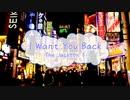 [洋楽BGM] I WANT YOU BACK / The Jackson 5 (offvocal 歌詞:なし VER:PR)